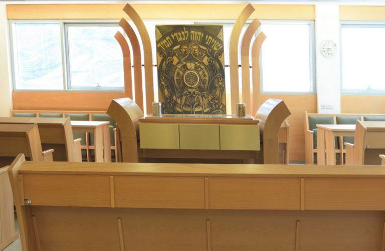 מכללת סמי שמעון - לביא ריהוט לבתי כנסת
