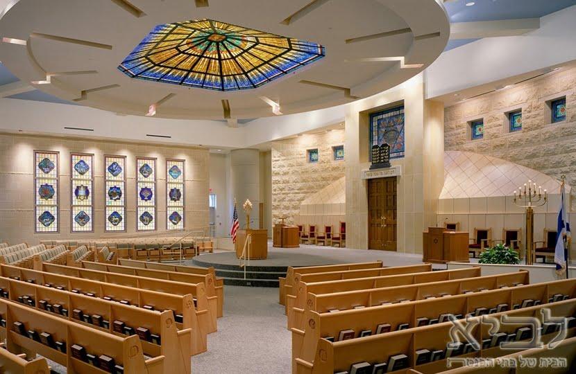 בית הכנסת בית אל