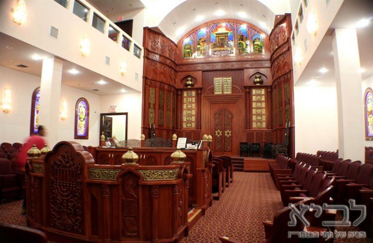המרכז היהודי הבוכרי