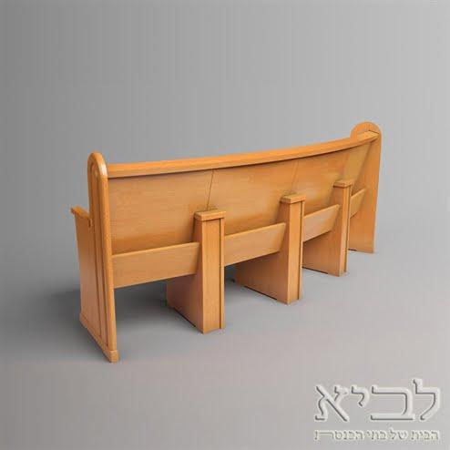 ספסלי ישיבה לבית כנסת - רהיטי קיבוץ לביא